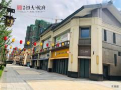 (相山区)恒大悦府3室2厅1卫89万105m²出售