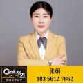 淮北安家房产网网友