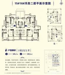 15#16#洋房二层