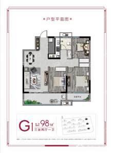 G1户型图